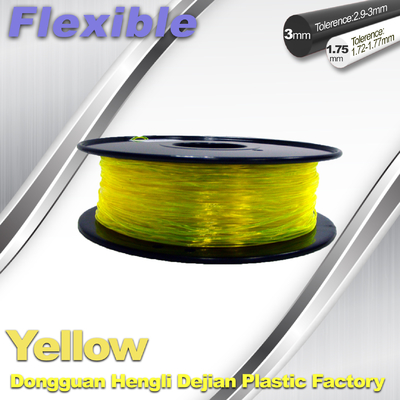 High Elasticity Yellow Flexible 3D Printer Filament 1.75 / 3.0 mm